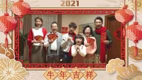 2021年牛年春节晚会拜年祝福视频框15视频素材包