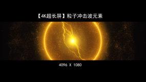 【4K长屏】金色爆炸转场元素2视频素材包