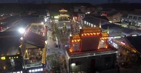 古城夜景视频素材
