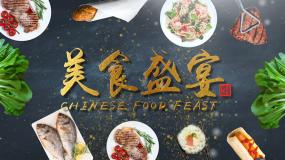 餐饮美食宣传广告AE模板
