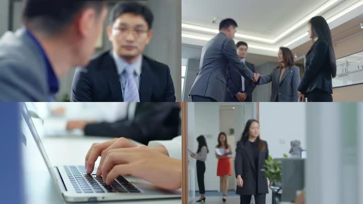 【原创】客户谈判握手、企业团队办公
