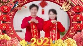 2021年牛年春节晚会拜年祝福视频框14视频素材包