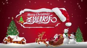圣诞快乐视频素材