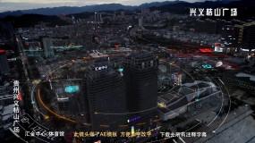兴义广场万峰林马岭河苗舞4k视频素材包