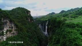 兴义万峰林马岭河峡谷苗舞4k视频素材包