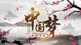 中国梦我的梦片头中国风水墨模板AE模板