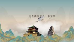 地产创意中国风推广视频AE模板