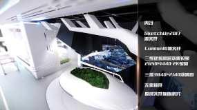 营业厅3D展厅科技馆建漫游房地产三维规划其他