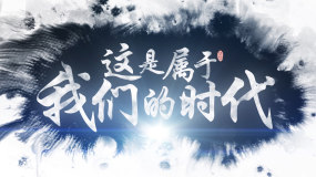 蓝色中国水墨风企业年会视频视频素材