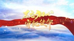【原创4K】党政党建云层天空金字文字标题AE模板