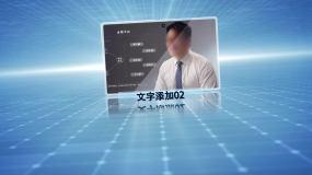 蓝色科技感图片宣传模板AE模板