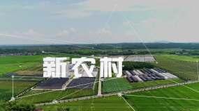农业科技创新发展振兴乡村扶贫宣传AE模板