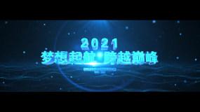 颁奖典礼年会开场启动仪式AE模板【6】AE模板