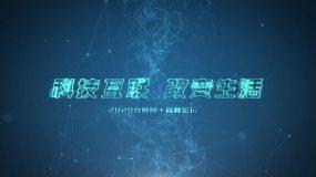 科技感粒子logo演绎片头AE模板AE模板
