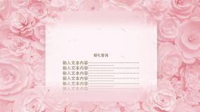 唯美浪漫粉红玫瑰婚礼开场AE模板