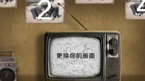 80后时光记忆老电视AE模板