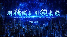 科技光线城市ae片头AE模板