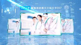 医疗科技15图文展示ae模板AE模板