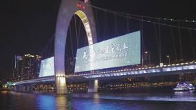 广州猎德大桥珠江夜游夜景高清视频素材视频素材