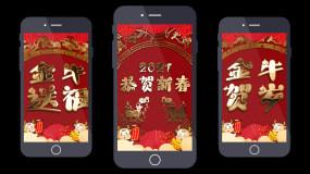 恭贺新春牛年金字小视频AE模板AE模板