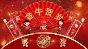 2021喜庆牛年春节新年晚会片头AE模板AE模板