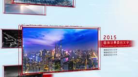 三维空间感干净红色企业政府图片展示AEAE模板