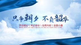 党政标题片头文字ae模板0010AE模板