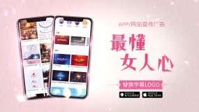 4K手机app网页展示字幕片头AE模板