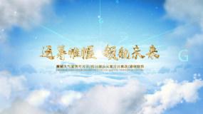 大气云层图文图片企业宣传片片头AEAE模板