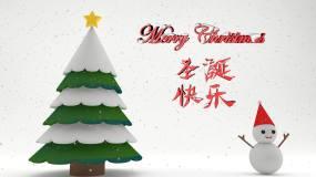 圣诞快乐大屏视频素材