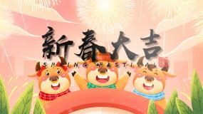 精美恭贺新春插画AE模板