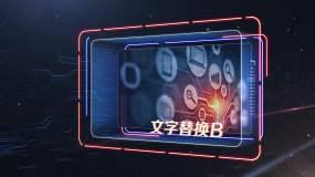 科技光线图文AE模板