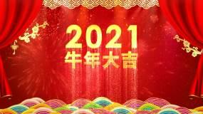 2021新年倒计时视频视频素材