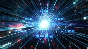 5G技术引领未来LOGO开头结尾AE模板