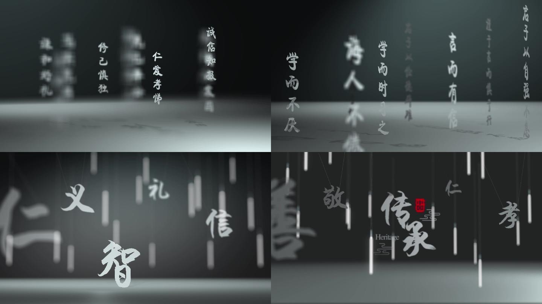 中国风文字