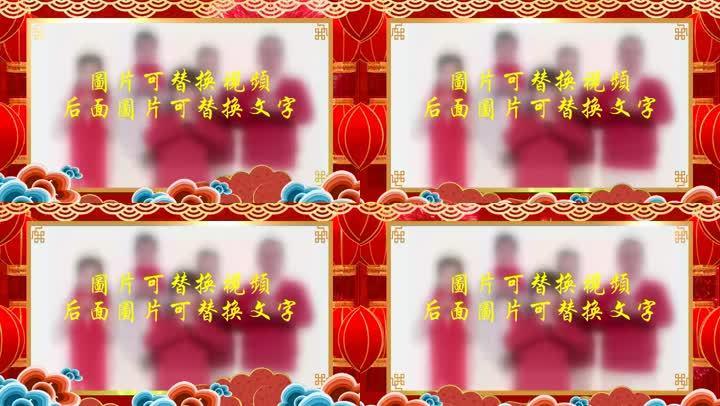 会声会影2021牛年元旦春节新年拜年视频