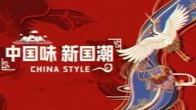 【优化版】中国风国潮文字快闪AE模板AE模板