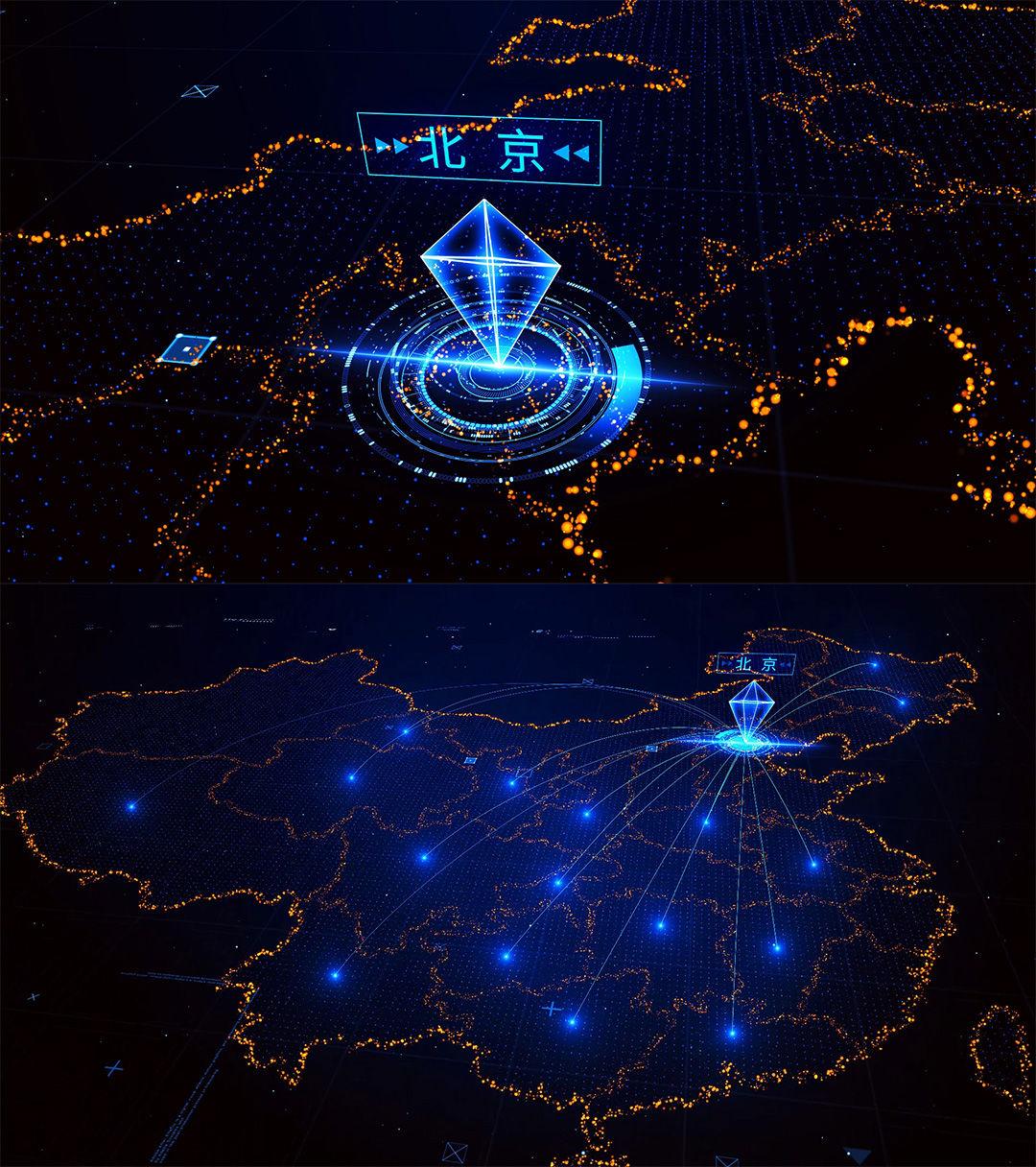 震撼粒子地图辐射ae模板