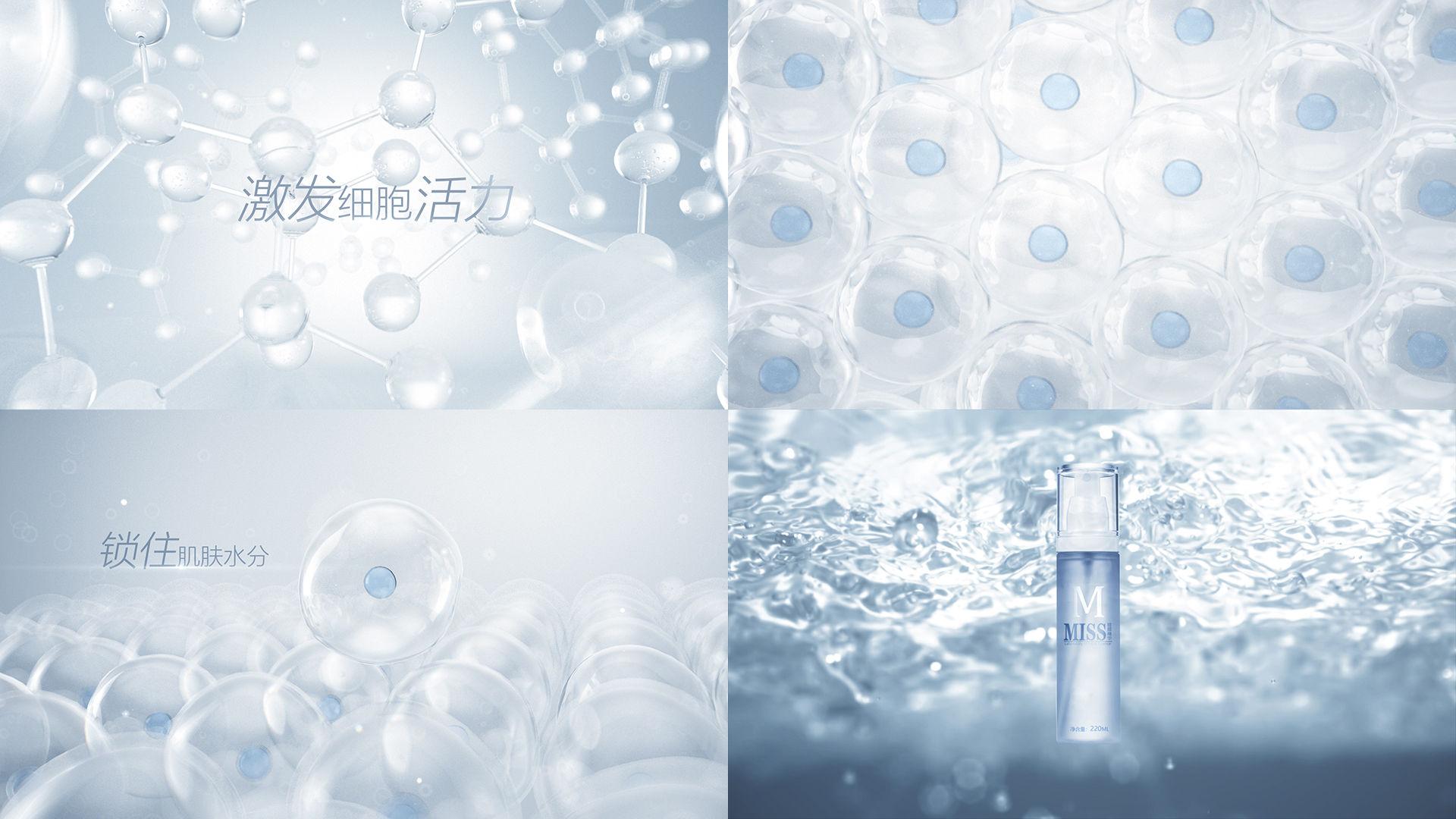 化妆品广告_AE+C4D模板