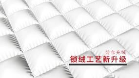 羽绒服工艺特效视频羽绒床垫特效镜头AE模板