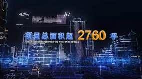 科技城市标题数据ae模板AE模板