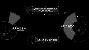 科技简介线条字幕ae模版01AE模板
