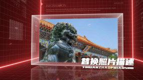 【原创】红色党政科技图文展示AE模板