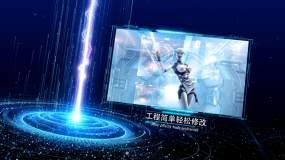 【震撼】图文穿梭企业科技图文动画AE模板