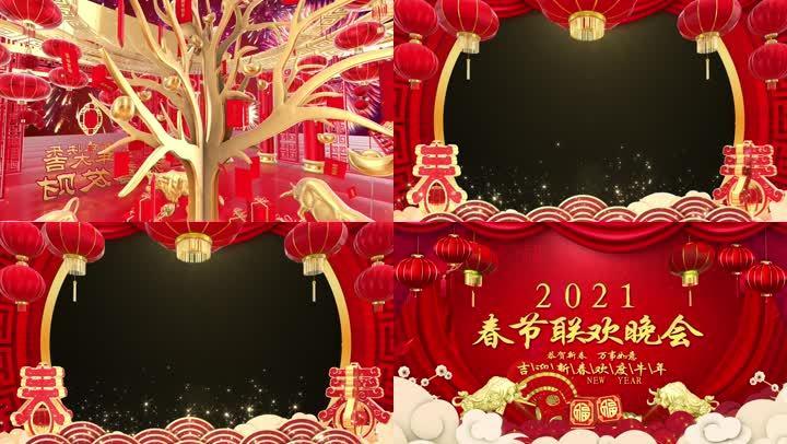 2021新年祝福拜年PR模板-带透明通道