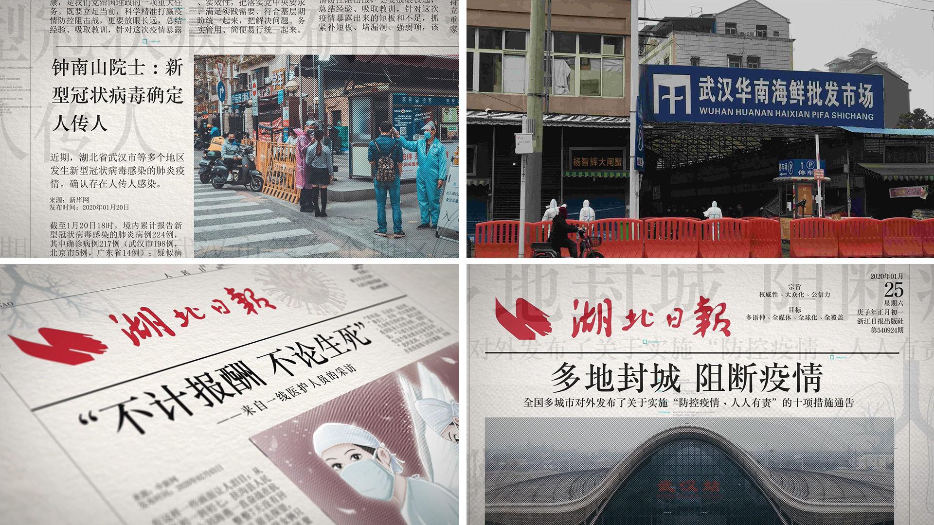 【原创】武汉疫情冠状病毒新闻报道AE模板