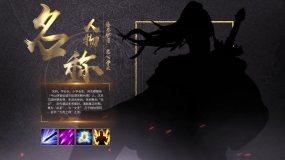 日式风格游戏宣传包装动画AE模板
