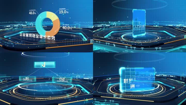 机械盘数据图文拓扑科技展示四种板式