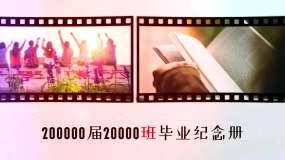 Pr幻灯片同学聚会毕业视频Pr模板