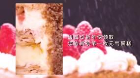 妇女节高端地产鲜花蛋糕元宵活动节日促销AE模板